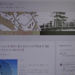 Thumbnail of related posts 080