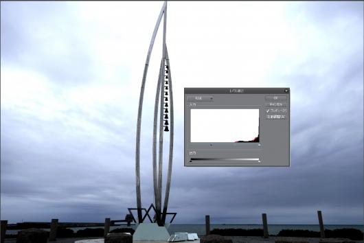 コントラストの低い写真をHDR3