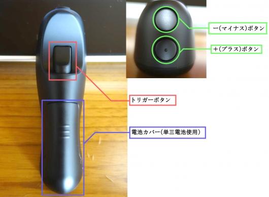 CLIP STUDIO TAB MATEのボタンについての説明(背面と上側)