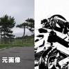 【CLIP STUDIO PAINT】30秒で写真を漫画に使えそうな、モノクロ画像素材に加工するア