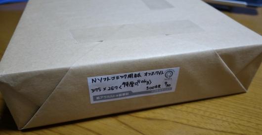 Nソフトコミック用紙B4ノビサイズ(同人誌)