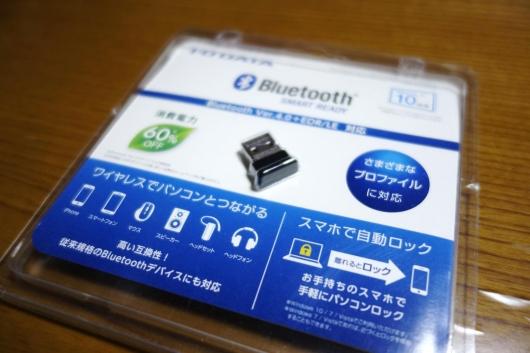 I-O DATA USB-BT40LE