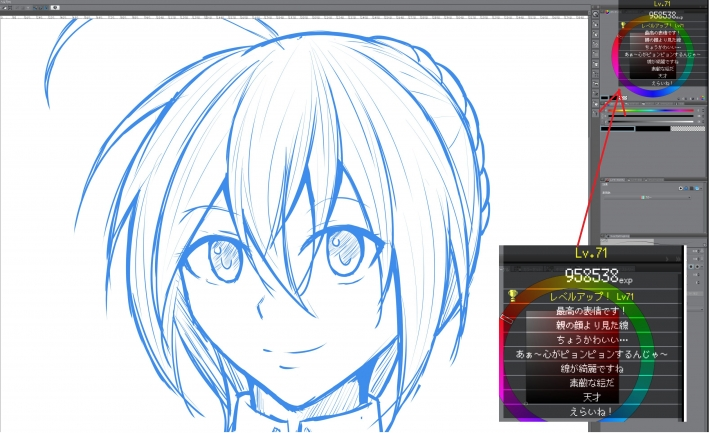 【ツール】絵を描くと描いた人のレベルが上がるソフトDrawing Clicker【レベルアップできます。】